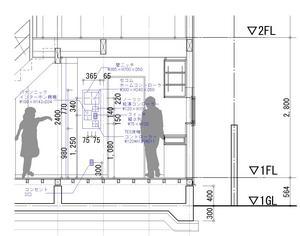 三鷹井上邸07設備図110826.jpg