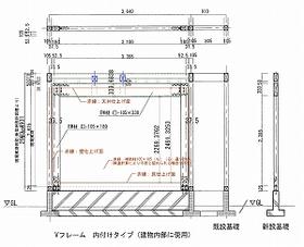 ブログ用構造断面.jpg